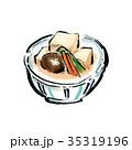 高野豆腐 35319196