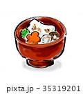 雑煮 35319201