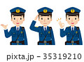 警察官 表情 ポーズ 35319210