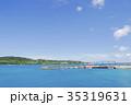 沖縄 35319631