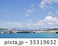 沖縄 35319632