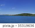 沖縄 海 青空の写真 35319636