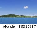 沖縄 35319637