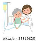 看護師 女性 白衣のイラスト 35319825