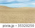 鳥取砂丘 35320250