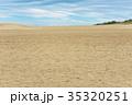 鳥取砂丘 35320251