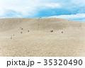 鳥取砂丘 35320490