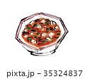 麻婆豆腐 筆描き 食べ物のイラスト 35324837