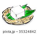 豆腐 35324842