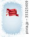 寒中見舞い 雪だるま ベクターのイラスト 35325409