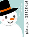 寒中見舞い 雪だるま ベクターのイラスト 35325416