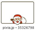 サンタクロースのクリスマスカード素材 35326798