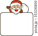 サンタクロースのクリスマスカード素材 35326800