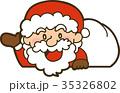 サンタクロースのイラスト素材 35326802