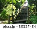 東京の公園 井の頭公園 35327454