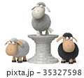3d illustration funny sheep 35327598