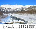 冬の白馬・松川と北アルプス白馬三山 35328665