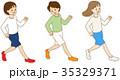 子どものイラスト 35329371