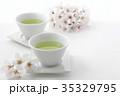緑茶2客引き縦位置 35329795