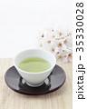 緑茶一客漆茶托縦位置 35330028