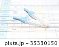 キット 検診 大腸がんの写真 35330150