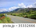 阿蘇パノラマライン 阿蘇 道路の写真 35332666