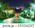 《北海道》函館・八幡坂の夜景 35334207