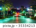 《北海道》函館・八幡坂の夜景 35334213