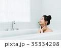 入浴 35334298