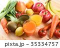 野菜ジュース スムージー 野菜 ナチュラルテーブル正面 ハイコントラスト 35334757