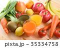 野菜ジュース スムージー 野菜 ナチュラルテーブル正面 35334758