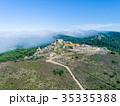 Aerial View High Fog Near Santuario da Peninha 35335388