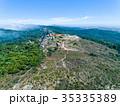 Aerial View High Fog Near Santuario da Peninha 35335389
