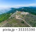Aerial View High Fog Near Santuario da Peninha 35335390
