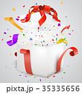 プレゼント ベクター オープンのイラスト 35335656