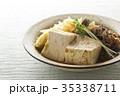 肉豆腐3 35338711