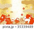 年賀状 新年 犬のイラスト 35339489