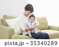 親子 母親 赤ちゃんの写真 35340289