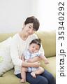 親子 母親 赤ちゃんの写真 35340292