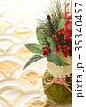 お正月 正月 和の写真 35340457