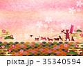戌 戌年 犬のイラスト 35340594