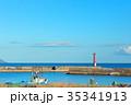 住吉漁港 漁港 灯台の写真 35341913