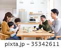 家族 食卓 食事の写真 35342611