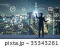 IoT ネットワーク テクノロジーの写真 35343261