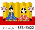 ひな祭り ひな人形 お内裏様のイラスト 35345022