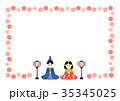 ひな祭り ひな人形 花のイラスト 35345025