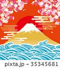 富士山 年賀状素材 和風イメージのイラスト 35345681