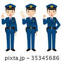 警察官 表情 ポーズ 35345686