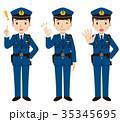 警察官 表情 ポーズ 35345695