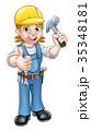 大工 大工さん 木工のイラスト 35348181
